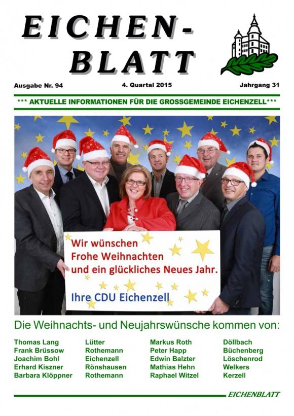 Eichenblatt 4. Quartal 2015